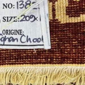 Rug# 13825, Afghan Turkaman weave Eslimi scrolls, handspun wool, size 209x141 cm, RRP $2400, Special price $720