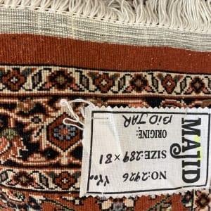 Rug# 2926, Superfine Bukan Bijar, all over mahi design,18x18 quality, size 289x81 cm RRP $3900, Special $1700 (5)