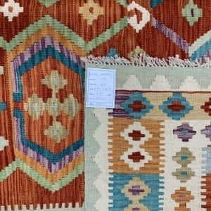 Rug# 26088, Afghan Maimaneh Kilim, Qazni wool & vegetable dyes, Size 299x213 cm (2)