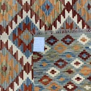 Rug# 26091, Afghan Maimaneh Kilim, Qazni wool & vegetable dyes, Size 298x210 cm (2)