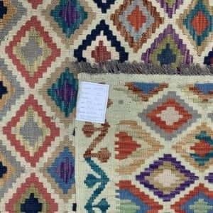 Rug# 26094, Afghan Maimaneh Kilim, Qazni wool & vegetable dyes, Size 293x212 cm (2)