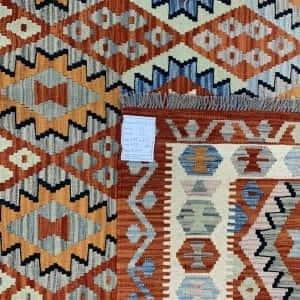 Rug# 26098, Afghan Maimaneh Kilim, Qazni wool & vegetable dyes, Size 299x203 cm (2)