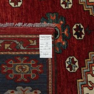 Rug# 26329, AfghanTurkaman weave,17th c Oushak prayer inspired, Veg dyes, Size197x153cm, RRP $4000